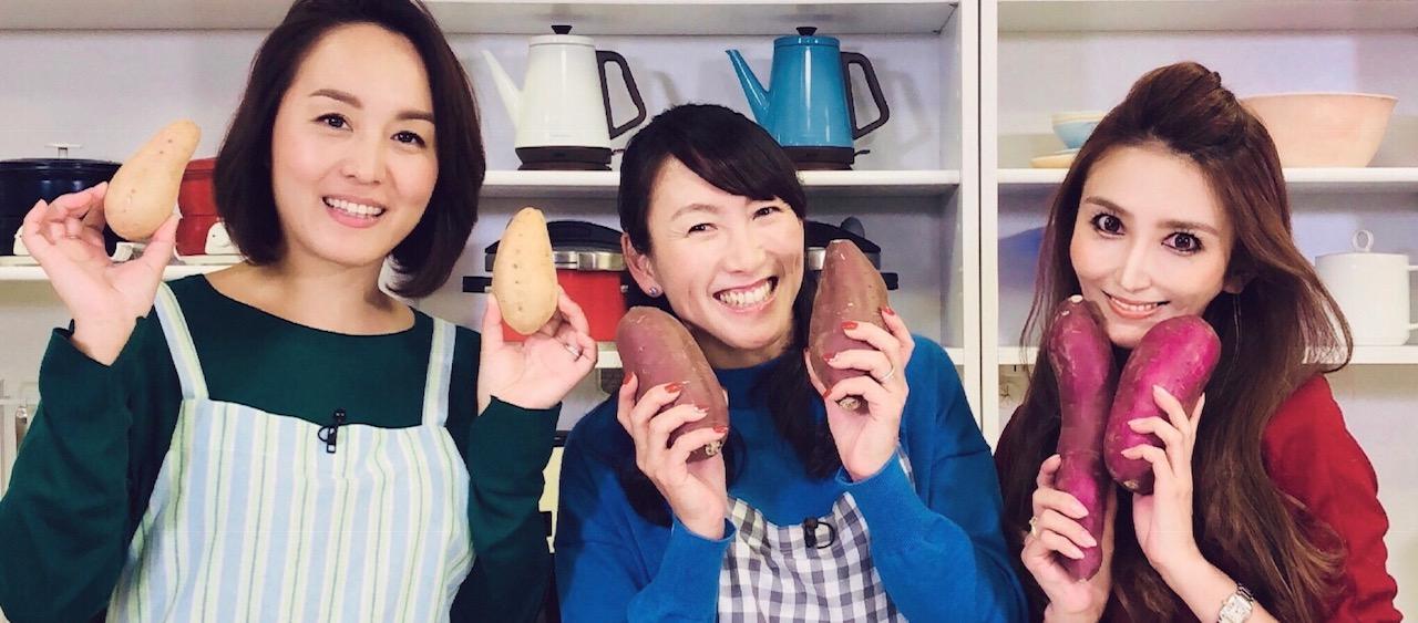 日本テレビ「スッキリ」さつまいも料理特集