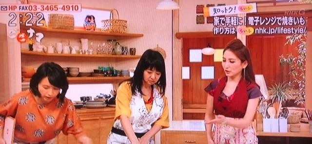 NHK「ごごナマ」