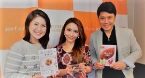 ラジオ日本「峰竜太のミネスタ」