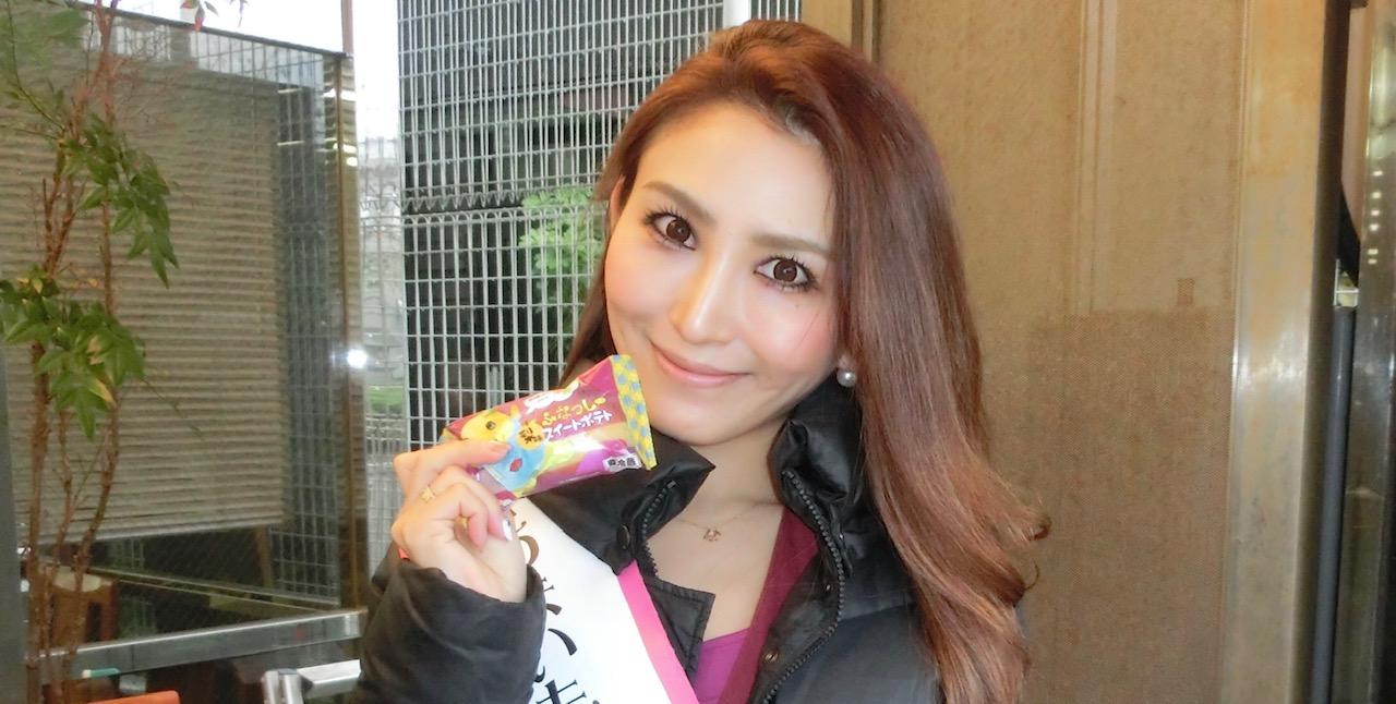 TOKYO FM「face」