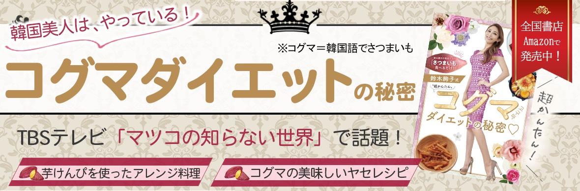 Slide BSフジ「東京はいすぺ女子図鑑」
