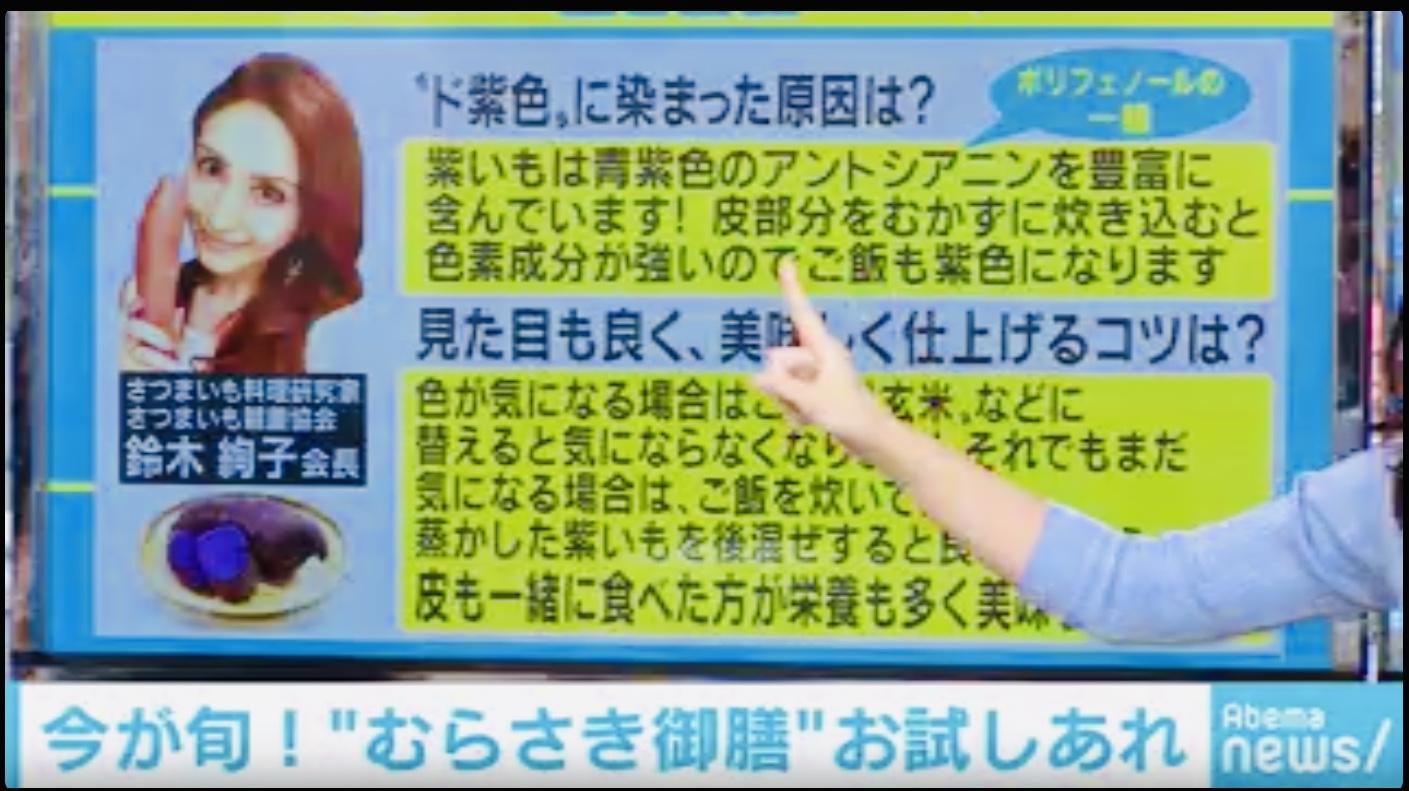 AbemaTV「Abema news」